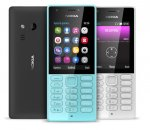 Download Nokia 150 Dual Sim RM-1190 Infinity (BEST) Dongle Latest Flash File Firmware v30.00.11.jpg