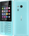 Download Nokia 216 Dual Sim RM-1188 Infinity (BEST) Dongle Latest Flash File Firmware v40.00.11.jpg