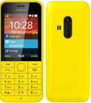 Download Nokia 220 Dual Sim RM-969 Infinity (BEST) Dongle Latest Flash File Firmware v30.06.11.png