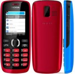 {Free} Nokia 112 RM-837 Infinity (BEST) Dongle Latest Flash File Firmware All Languages With U...jpg